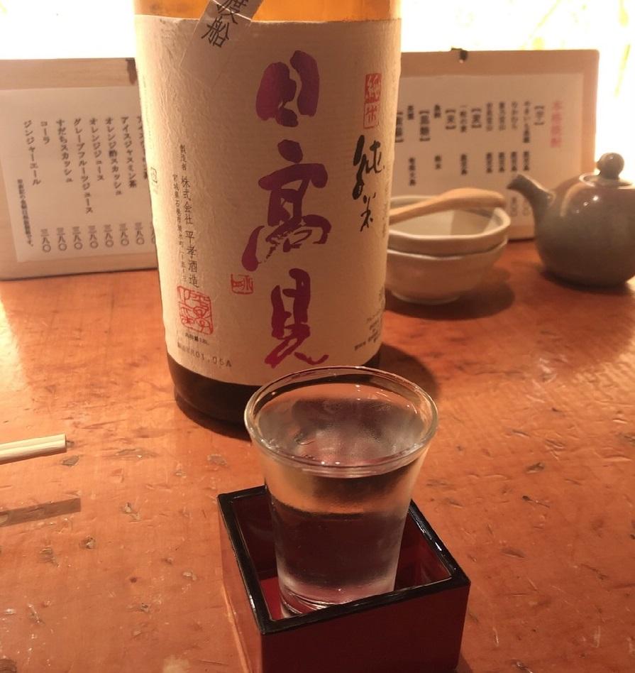 【スタッフブログ】梅雨の休日