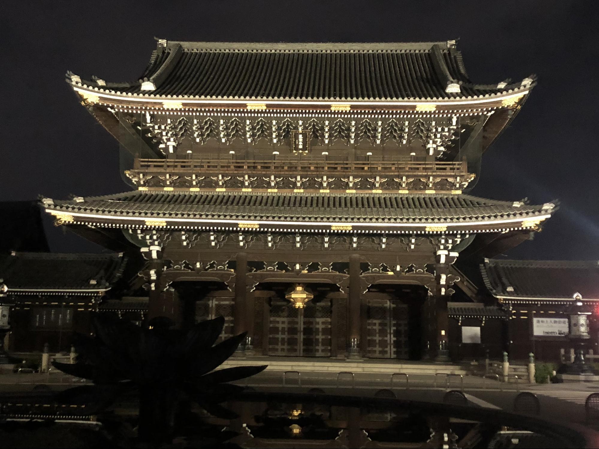 京都 新選組編